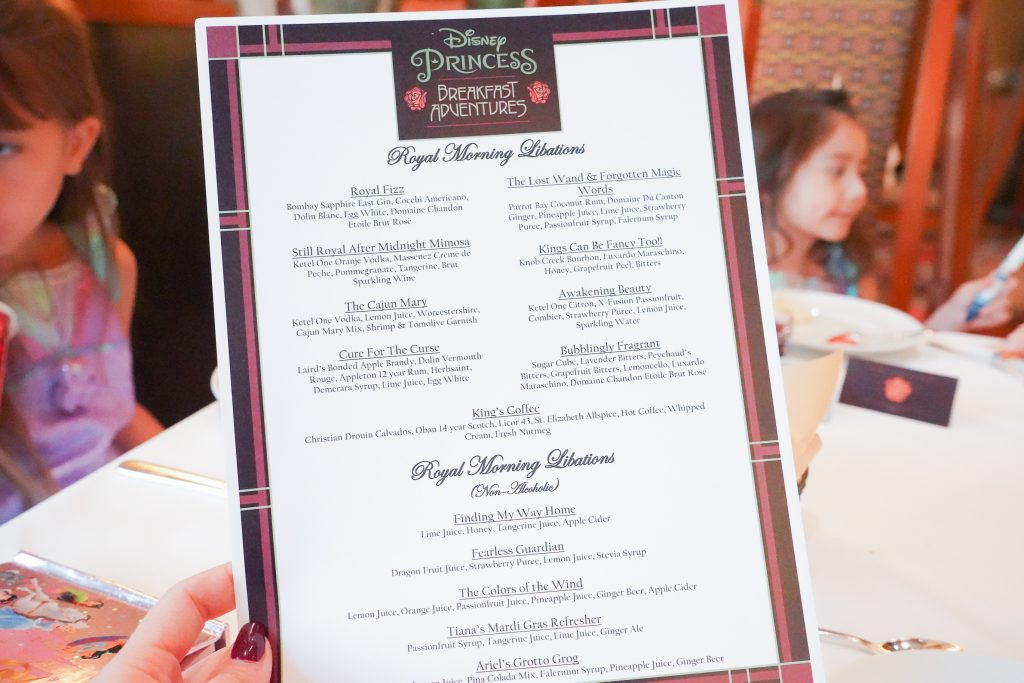 Disney-Princess-Breakfast-Adventure- Grand Californian Hotel- Disneyland-Character Dining-Drink Menu